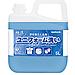 サラヤ 液体洗たく洗剤 極洗(ごくせん)ユニフォーム洗い 5L