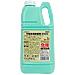 アルボース 汚物専用除菌剤2000