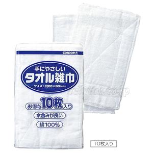 タオル雑巾(10枚入)