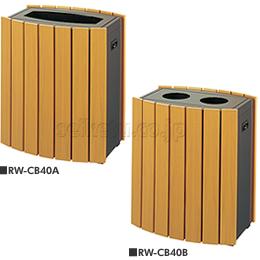 クリンボックスRW-CB40