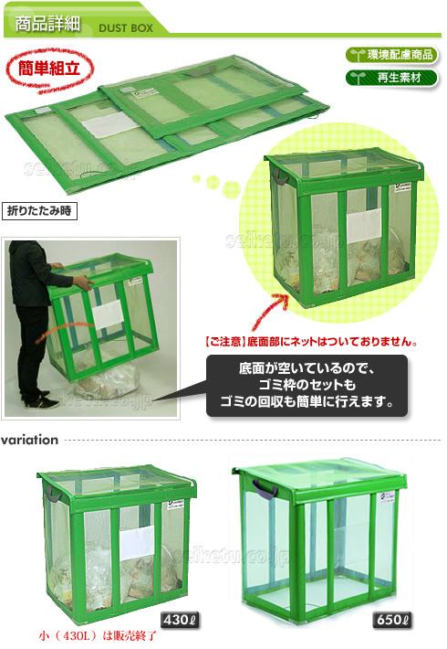 (カラス対策)軽量・折りたたみ式・ガードステーション【配送制限】
