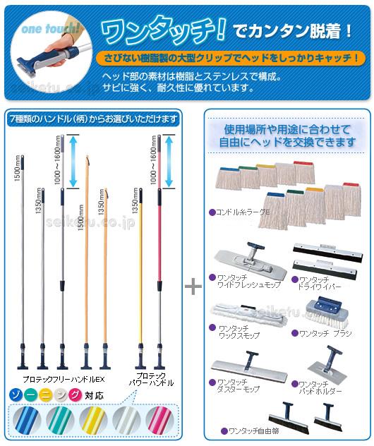 糸ラーグE-8(ワンタッチシリーズ)