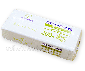 ペーパータオル バガス(S)(お試し10パック)エコノミーサイズ