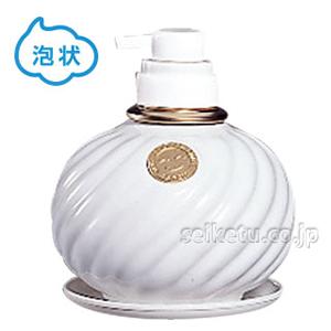 サラヤ 陶磁製石鹸液容器 MD-1F(泡)(白磁ツイスト)