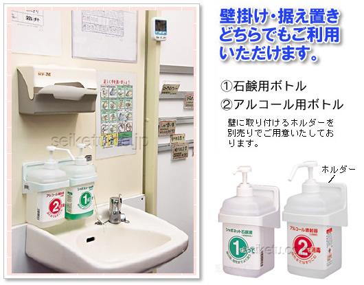 泡ポンプ付石鹸用ボトル(泡ポンプ付1リットル)