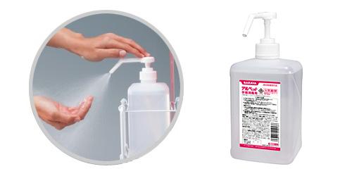 サラヤ アルペット手指消毒用 1L(ポンプ付タイプ)
