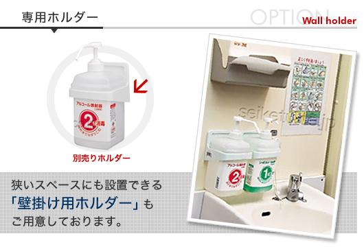 サラヤ ワン・ツー手指消毒用ボトル/1リットル