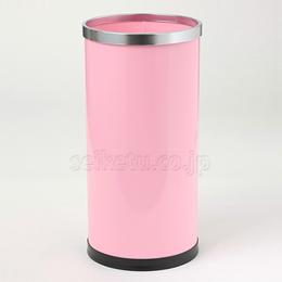 カラバリ傘立てサークルナイン(ピンク)