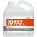 ブレークアップS(油汚れ専用クリーナー)