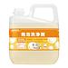 サラヤ 発泡洗浄剤