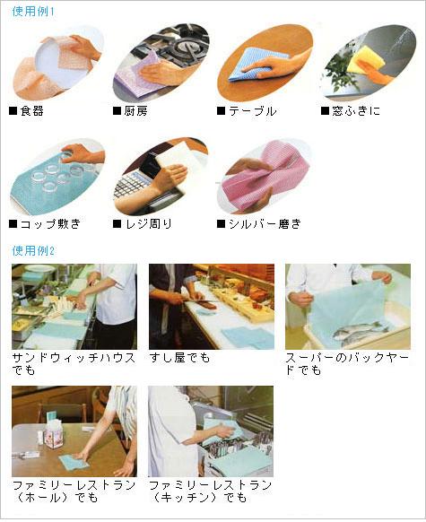 クラレ カウンタークロス(大判・厚手・ブルー) ZR-1023-30