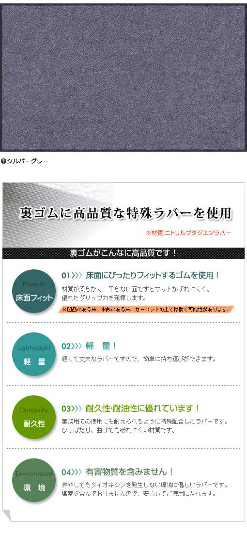 ポップ・カラバリマット【アウトレット】