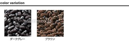 雨天用超吸水マット軽量【受注生産】