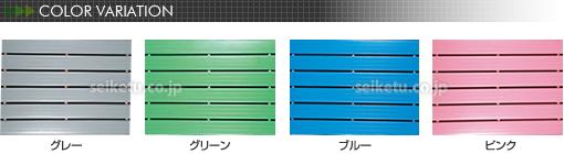 YSカラースノコ・セフティ抗菌(エンドキャップ付)