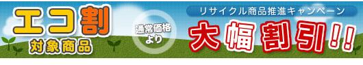 エコすべり止め安全スノコ【受注生産】