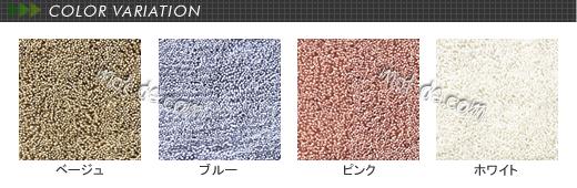 業務用バスマットC/カットパイル【受注生産】