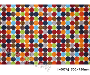 玄関マット Mikado Dots