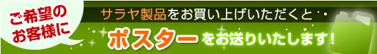 手洗い励行ポスター(2)