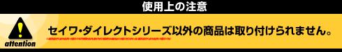 カーボングラスファイバーポール【メーカー直送品】