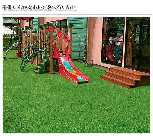 ユニットターフ(人工芝)は、建物の屋上、遊園地等の遊戯施設、プールサイド、ベランダ、出入口などにオススメです。