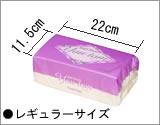 ペーパータオルユートムのサイズ画像
